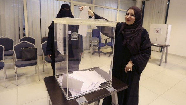 Saudi women vote at a polling center during the country's municipal elections in Riyadh, Saudi Arabia, December 12, 2015. (AP/Aya Batrawy)